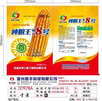 吨粮王道元8号